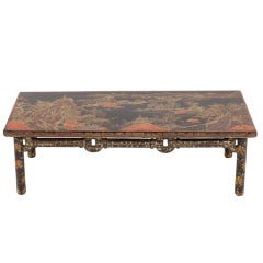 Fine Chinese Qing Dynasty Lacquered Coffee Table