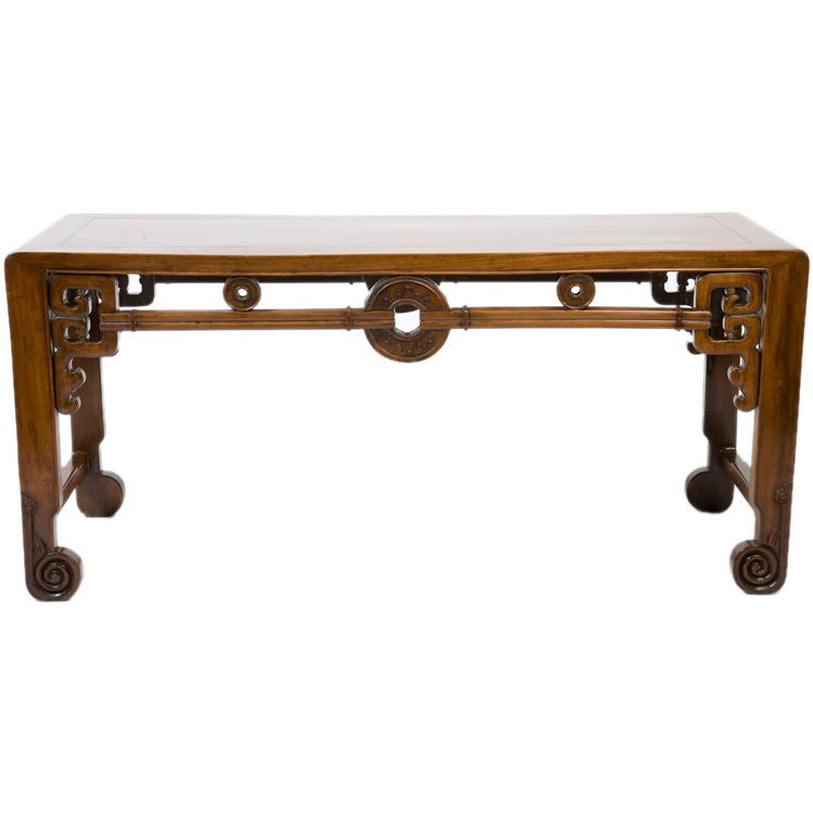 Chinese Ming Style Low Table At 1stdibs