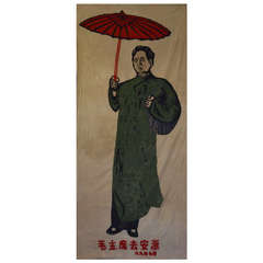 Impressive 1969 Embroidered Textile Depicting a Lifesize Mao Zedong