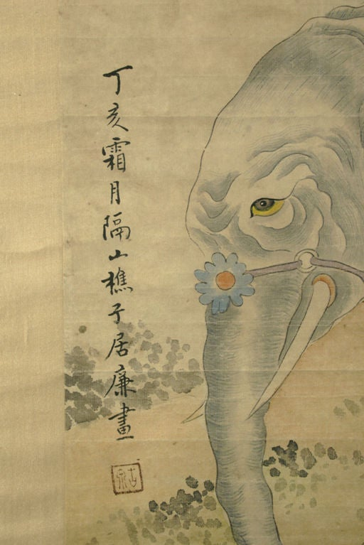 Parchment Paper Early 20th Century Chinese Scroll Painting, circa 1920