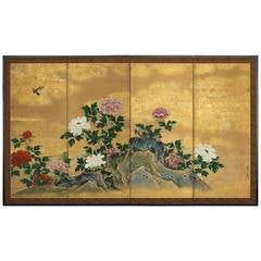 Birds and Peonies Four-Panel Folding Screen