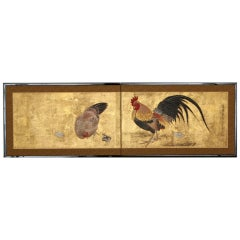 Rooster Tea Screen
