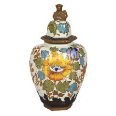 Tall Floral Gouda Vase with Monkey Lid