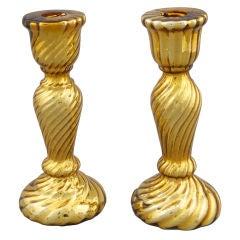 Gold Mercury Glass Candleholder