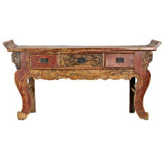 Chinese Painted Server With Drawers