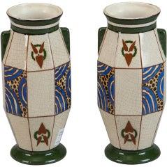 Pair Art Deco Belgian AMC Vases