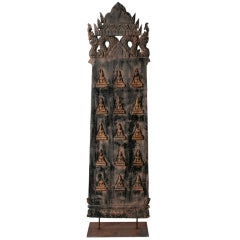 Large Carved Wood Panel From Bali