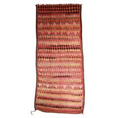 Vibrant Vintage Moroccan Rug