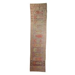 Khotan Rug, Very Rare Design, circa 1880