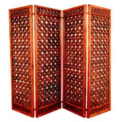 Antique Chinese Huanghuali Wood Screen Room Divider