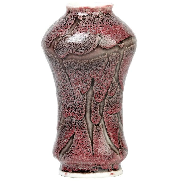 sea fan vase by herman seger k nigliche porzellan manufaktur co at 1stdibs. Black Bedroom Furniture Sets. Home Design Ideas
