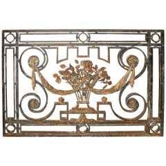 Antique Iron Gate from Provence, Circa 1850