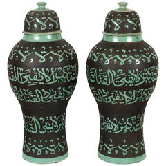 Moroccan Green Ceramic Urns with Arabic Calligraphy Writing
