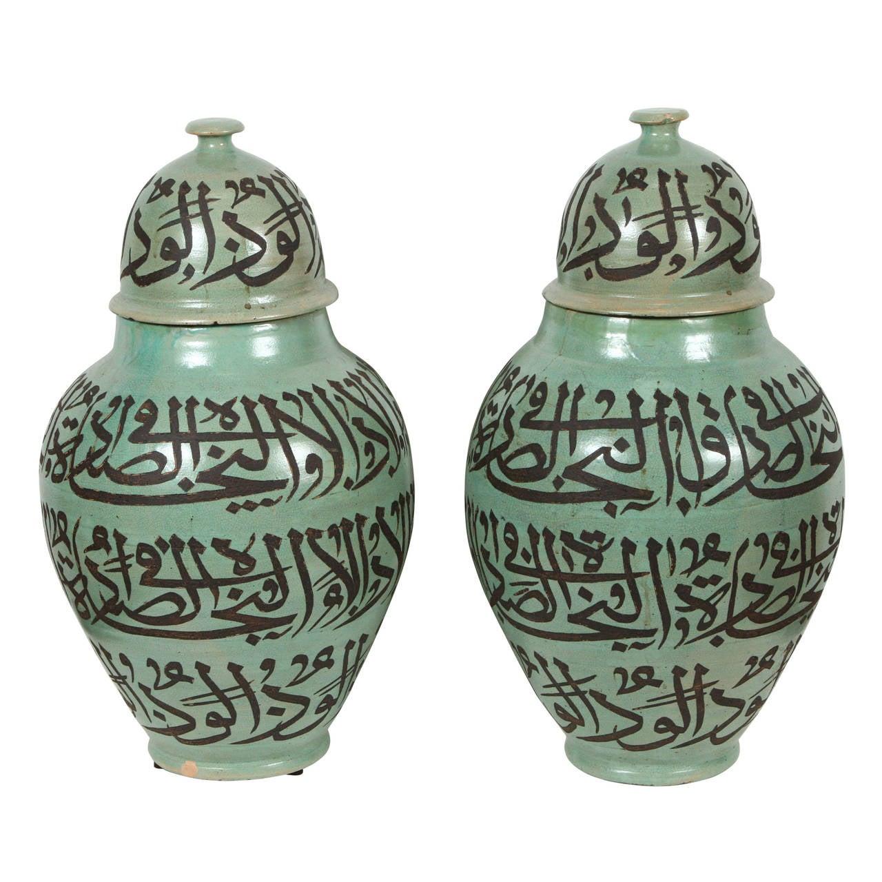 Green moorish ceramic urns with chiseled arabic calligraphy green moorish ceramic urns with chiseled arabic calligraphy writing for sale reviewsmspy