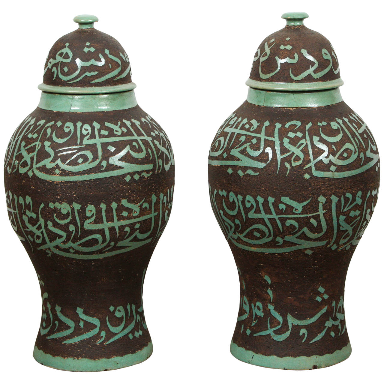 Large Moroccan Brown And Green Ceramic Urns With Lid For