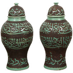 Large Moroccan Brown and Green Ceramic Urns with Lid
