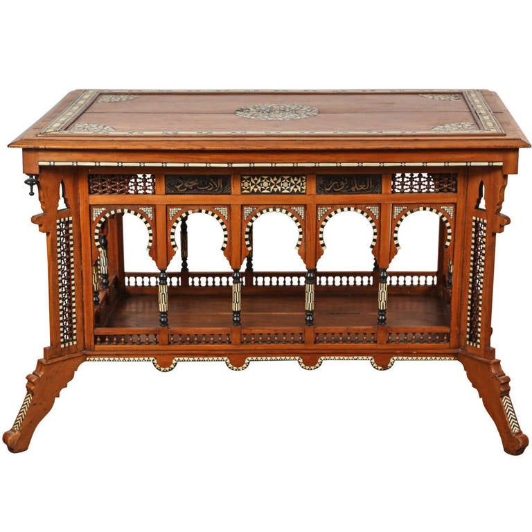 Syrian Moorish Middle Eastern Console Table At 1stdibs