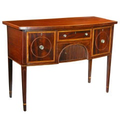 Diminutive Hepplewhite Inlaid Mahogany Sideboard, Server, England, circa 1800