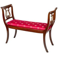 Fine Carved Lyre Mahogany Window Seat, NY, Earnest Hagen, circa 1885