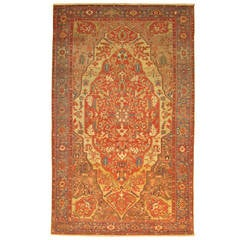 Antique Persian Mission Malayer