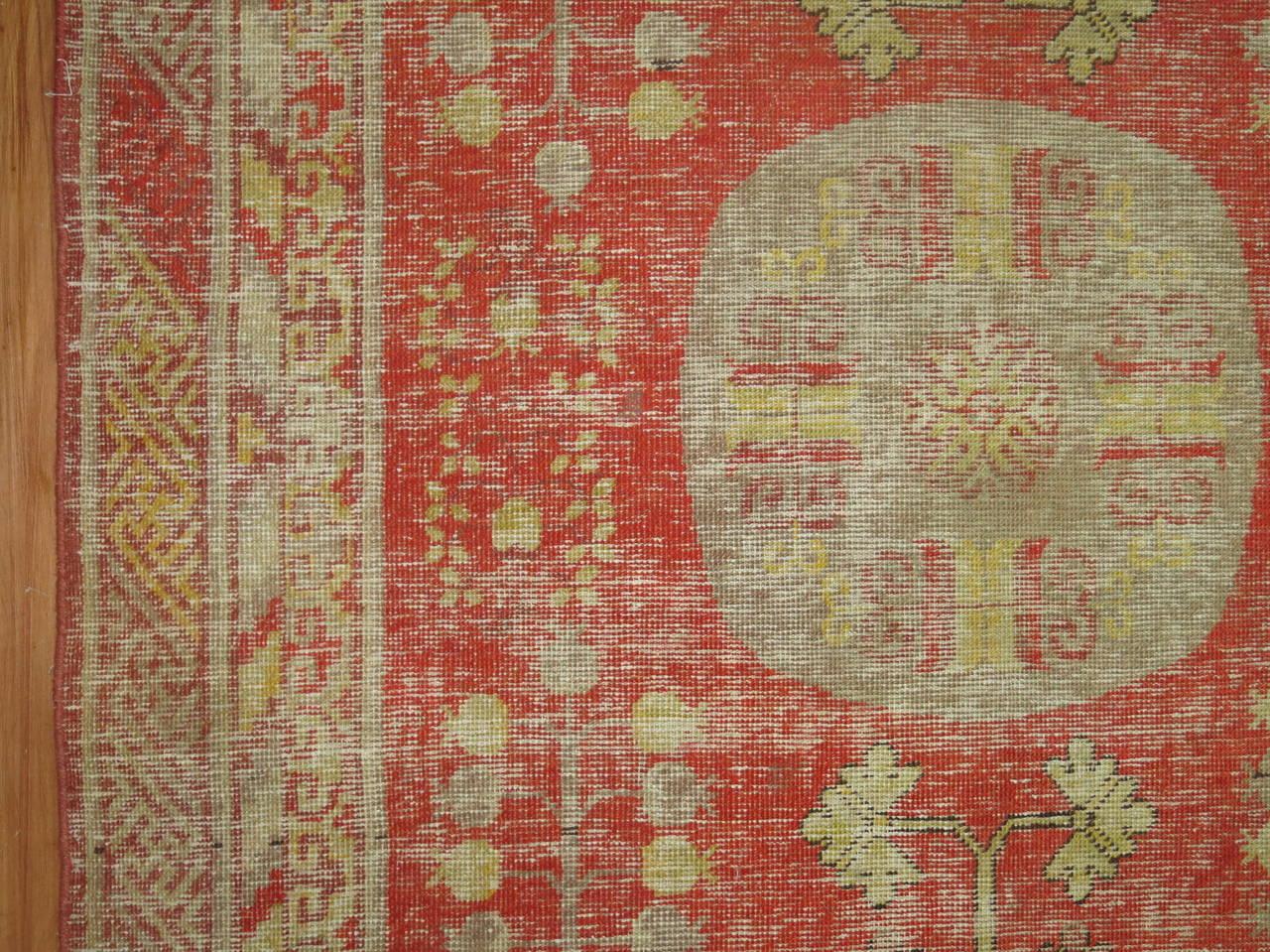 Khotan Antique Samarkand Rug For Sale