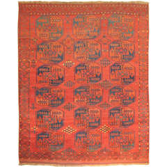 Antique Ersari Rug