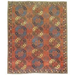 Antique Ersari Turkmen Rug