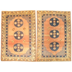 Antique Khotan Matching Pair