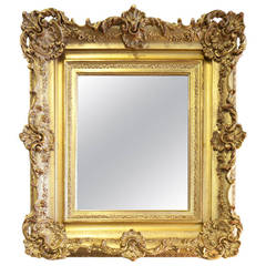 Giltwood Regence Style Mirror Crest Or Fragment At 1stdibs
