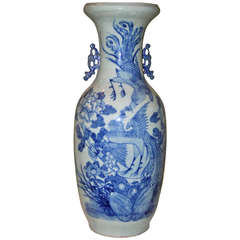 Tall Celadon and Blue Chinese Export Temple Vase