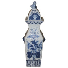 Square Chinese Export Blue and White Lidded Jar