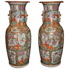Colorful Large Pair of Famille Rose Baluster Vases