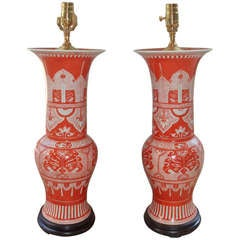 Pair of Iron Red and White Chinese Export Yen Yen Vases as Lamps