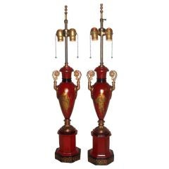 Pair of Urn Tole Lamps