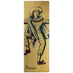 "Fornasetti ""Tartaglia"" Box from the Estate of Jose Ferrer"