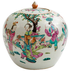 Antique 19th Century Chinese Famille Rose Covered Ginger Jar