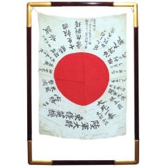 Japanese World War II Imperial Army Flag