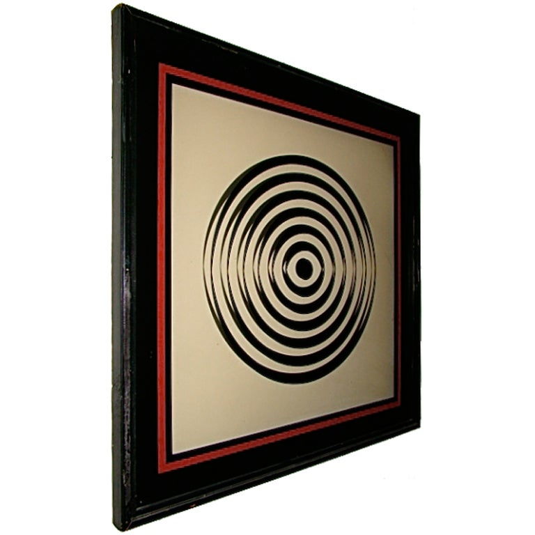 Op Art Mid Century Reverse Glass Painted Wall Hanging