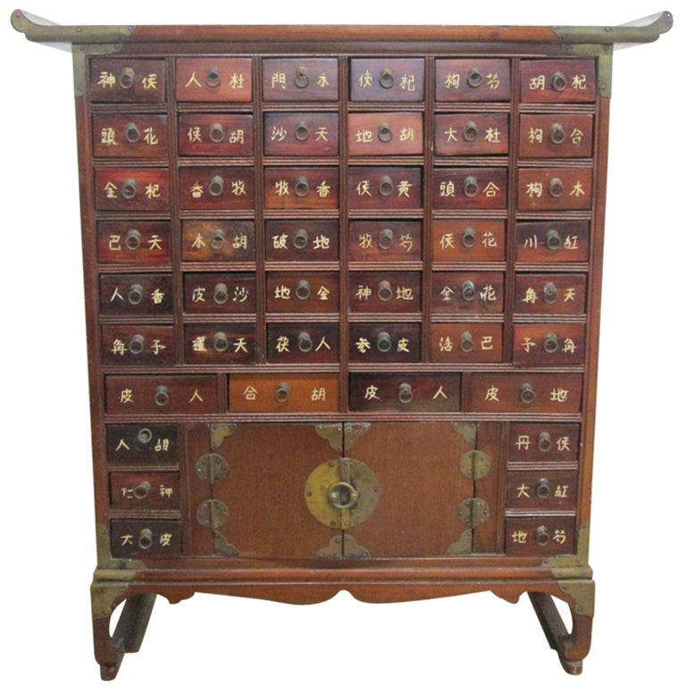Vintage Asian Herbal Apothecary Cabinet At 1Stdibs-5609