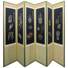 Six-Panel Vintage Korean Silk Embroidered Screen