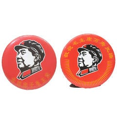 Painted and Enameled Metal Mao Wall Hangings/ Pair