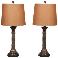 Pair of Middle Eastern Tin over Copper Lamps