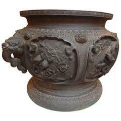 Important Japanese Bronze Censer