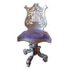 Antique Adjustable Music Chair