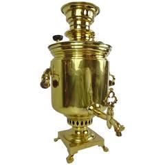Antique Russian Brass Samovar