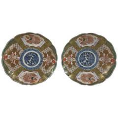 Pair of Fukagawa Imari Plates