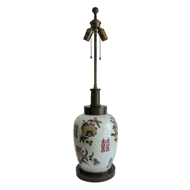 Mid Century Chinese Hand Painted Porcelain Table Lamp
