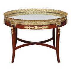 French Empire Plateau Coffee Table
