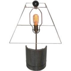 Table Lamp with Grooved Steel Industrial Base