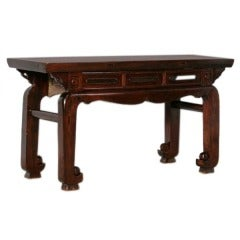Antique Chinese Lacquered Dark Elm Console Table c. 1820-1840